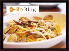 e-life Blog