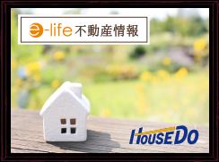 e-life 不動産情報